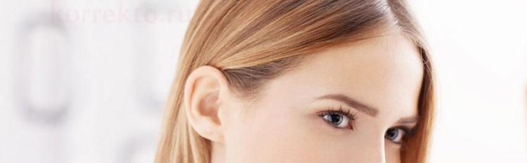 Как можно исправить форму ушей