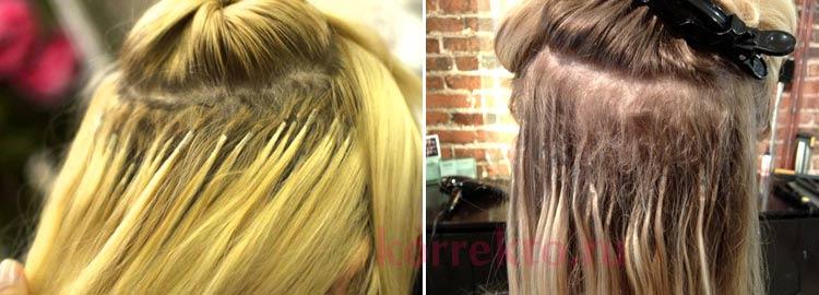 Как часто делать коррекции нарощенных волос