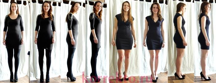 Разница в корректирующем белье и без него