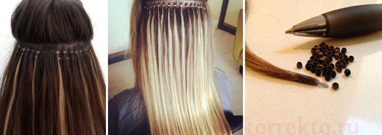Ринговое наращивание волос