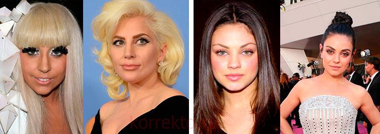 Леди Гага и Мила Кунис