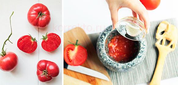 Маска из томатов для век
