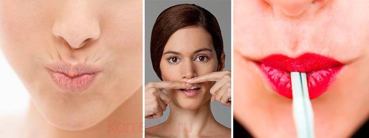 Гимнастика для губ от кисетных морщин