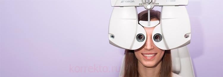 Какие есть методы коррекции зрения