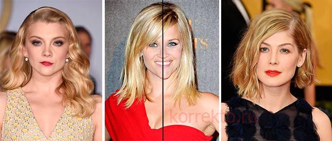 Селебрити с асимметрией лица