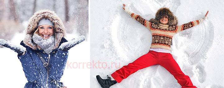 Как защищать кожу лица зимой