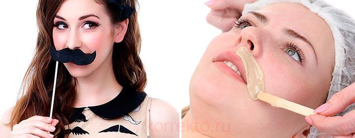 Шугаринг для удаления волосков над губой
