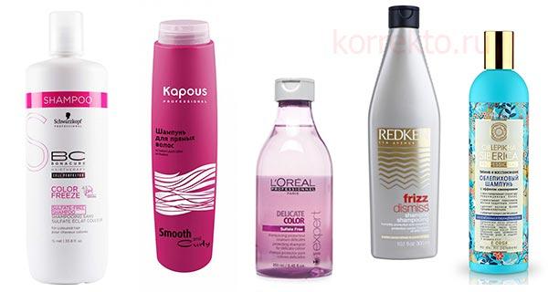 Каким шампунем мыть голову после ботокса волос