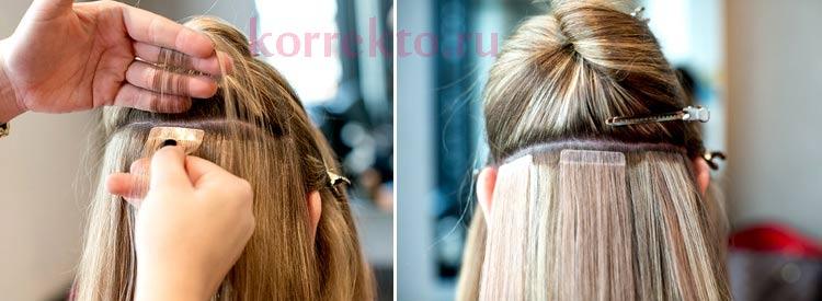 Отзывы вредно ли наращивание волос
