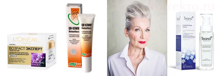 Подтягивающие крема от 50 лет и старше