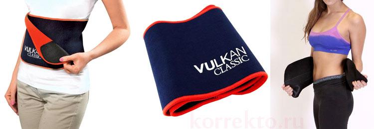 Пояс Vulkan Classic