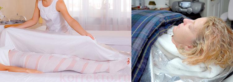 Обертывания тела после родов