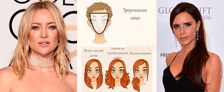 прически на средние волосы треугольное лицо