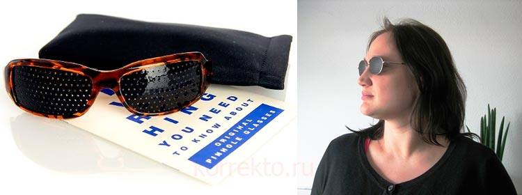 Вариации дизайна очков для коррекции зрения