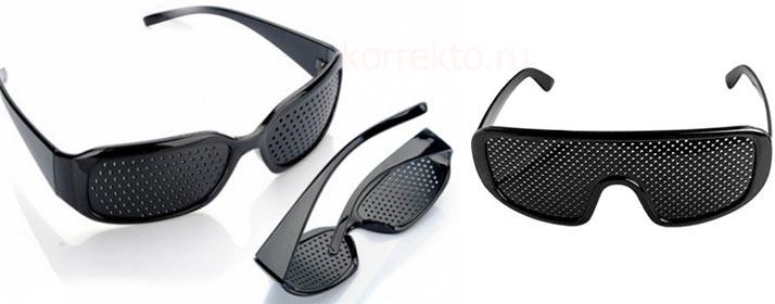 Дизайн очков для коррекции зрения