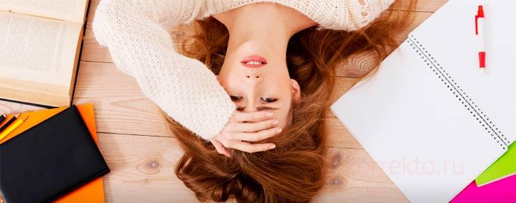 Какова психология стресса и как его скорректировать