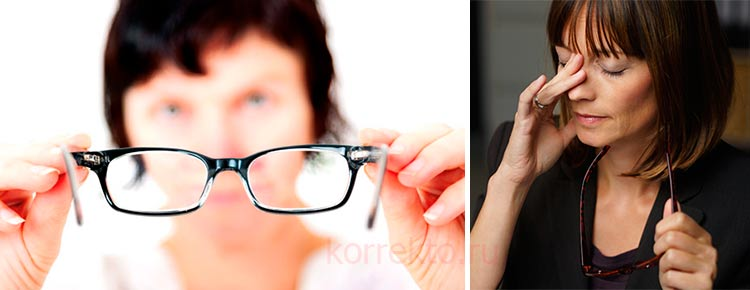 Классический способ коррекции пресбиопии - очки