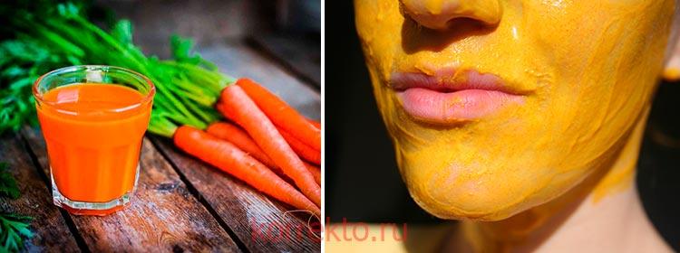 Крахмальная маска с соком моркови