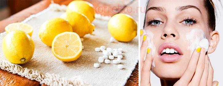 Пилинг с аспирином для жирной кожи