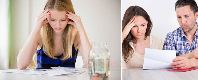Современные причины стресса