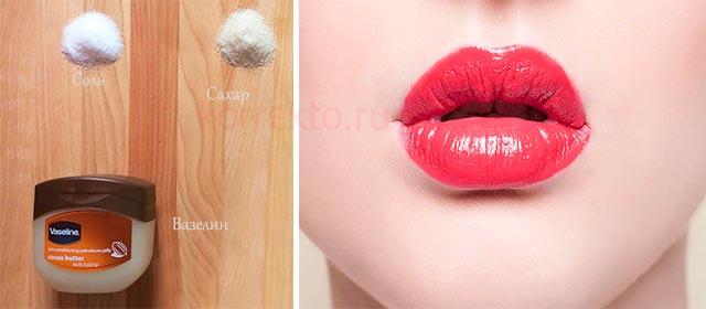 Солевой скраб для губ