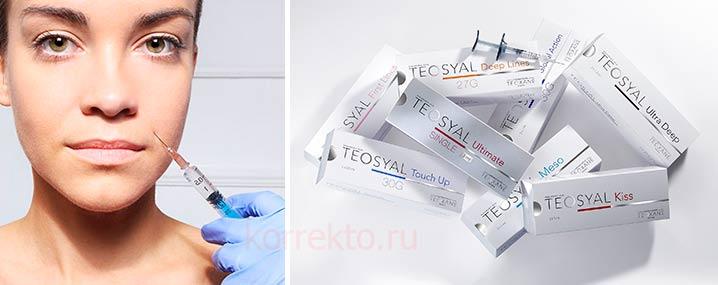 Особенность инъекционных препаратов Теосиаль