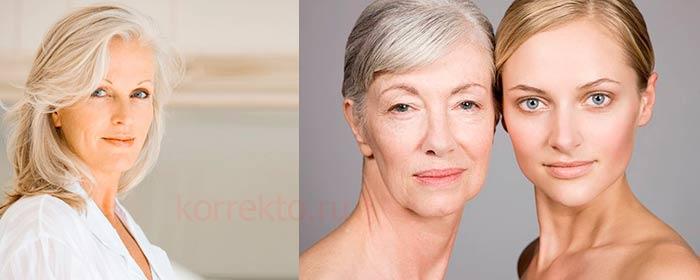 Что делать для коррекции кожи после 60 лет
