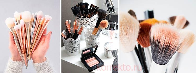 Как выбирать кисти для макияжа